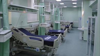 Photo of Ce-ar fi dacă spitalele din București ar arăta mai bine? Pasul 1: bani europeni. Despre ce sumă este vorba