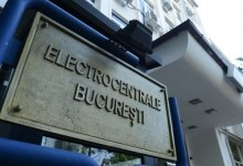 Photo of Poate vine apa caldă în București. Trei CET-uri modernizate cu bani europeni