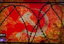 Photo of S-a aprobat funcționarea Muzeului Ororilor Comunismului. Problema e că n-are sediu