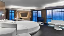Al Habtoor Dubai City Pictures of Rooms W