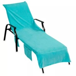 Bed Bath And Beyond Lounge Chair Cover Covers Dundee Ultimate Chaise Turquoise