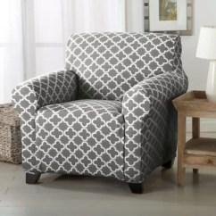 Chair Covers Malta Brookstone Bungee Recliner Slipcovers Dining Room Bed Bath Great Bay Home Brenna Strapless Protector