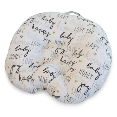 baby boppy chair recall slipcovers for dining chairs hello newborn lounger bed bath beyond