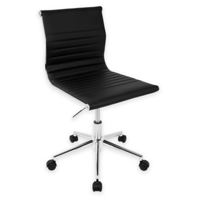 bungee office chairs upholstered accent chair bed bath beyond lumisource master task