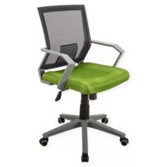 Bungee Office Chairs Personalized Toddler Chair Bed Bath Beyond Techni Mobili Rolling Mesh Task