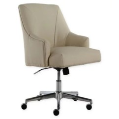Desk Chair Bed Bath And Beyond Tree Swing Serta Leighton Upholstered Office