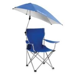 Super Brella Chair Not My Umbrella Bed Bath Beyond