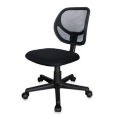 Desk Chair Bed Bath And Beyond For Beauty Parlour Armless Mesh Office