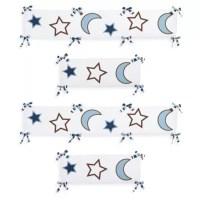 Sweet Jojo Designs Starry Night Crib Bedding Collection ...