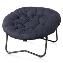 Papasan Chair Ottoman Travel High Chairs Foldable Oversized In Indigo Bed Bath Beyond