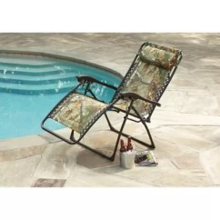 Zero Gravity Chairs Canada Rifton Feeding Chair Relaxer In Realtree Camo Bed Bath And Beyond