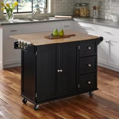 Kitchen Islan Best Design Books Islands Carts Bed Bath And Beyond Canada Home Styles Liberty Cart With Wooden Top