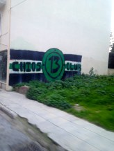 Typical graffiti of Gate 13, the Panathinaikos supports club, found all over Greece. This one on the island of Chios.
