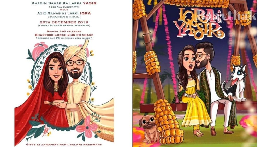 Iqra Aziz Wedding Card - Baaythak