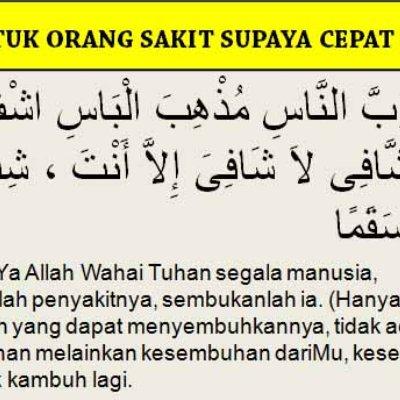 5 Doa Untuk Orang Sakit Saat Menjenguk Untuk Kesembuhan Mengobati Dll
