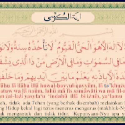 Bacaan Ayat Kursi Dalam Rumi