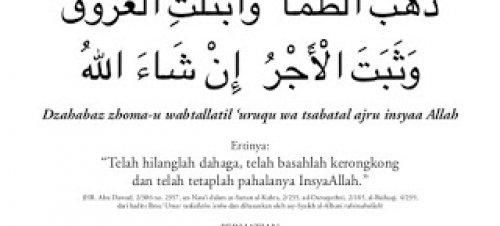 Bacaan Doa Buka Puasa Dan Artinya