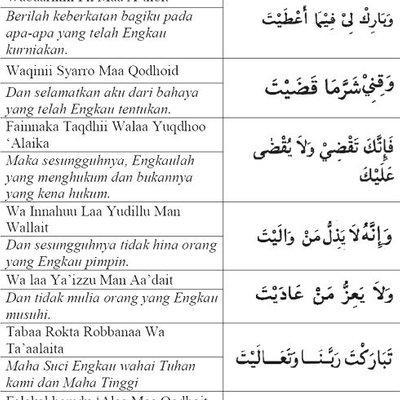 Gambar Doa Qunut Dan Artinya Hijabikacom