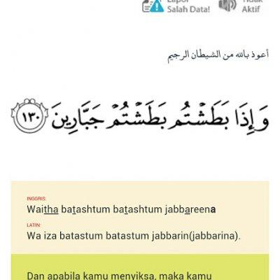 Cara Mudah Merawat Tubuh Sakit Sengal Terseliuh Dengan Ayat Al Quran