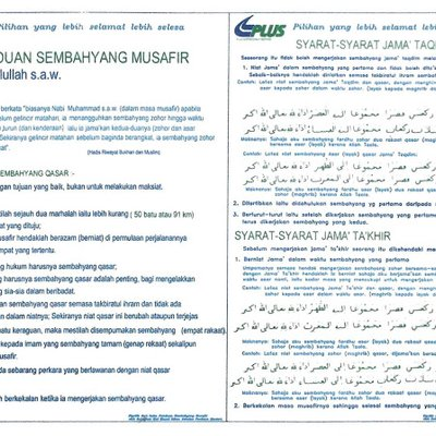 Beautiful Cara Solat Jamak Takhir Maghrib Isya | BagiPict