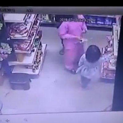 Cops On The Hunt For Child Molester After Video Of Assault In Supermarket Goes Viral