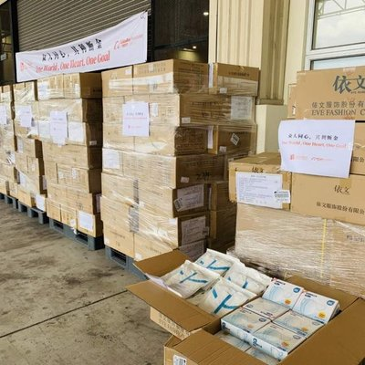 Covid 19 Donated Medical Supplies From Jack Ma Alibaba Foundations Arrive In Malaysia
