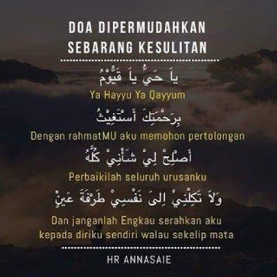 Doa Supaya Dipermudahkan Segala Urusan Doa Islam Doa Sms Language