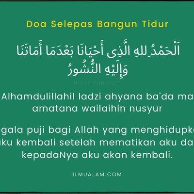 Doa Ketika Bangun Dari Tidur
