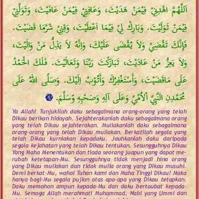 Doa Qunut Maksudnya