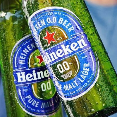 Heineken Now You Can But Not All Of You