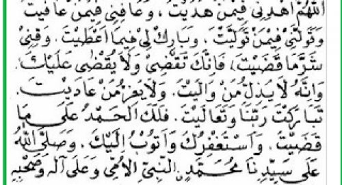 Inilah Bacaan Doa Qunut Pada Sholat Subuh Lengkap Arab Latin
