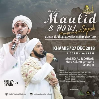 Islamic Events That Ending The Year Of 2018 Welcome 2019