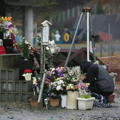 Japan Top Court Upholds Damages Over Student Tsunami Deaths
