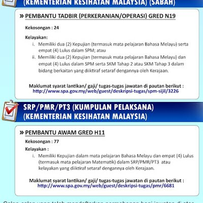 Jawatan Kosong Pembantu Tadbir N19 Pembantu Awam Gred H11 Kementerian Kesihatan Malaysia