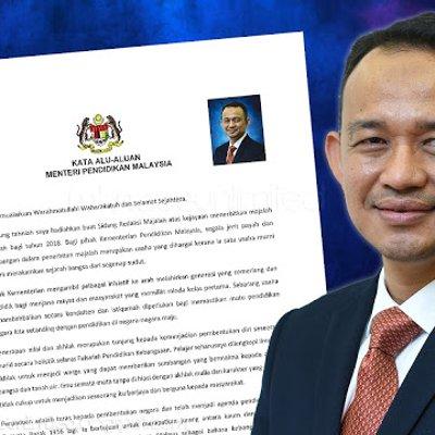 Kata Alu Aluan Majalah Sekolah 2018 Menteri Pendidikan Malaysia