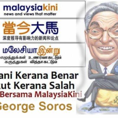 https://i0.wp.com/babab.net/img/malaysiakini-soros.jpg