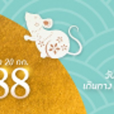 Nok Air Chinese New Year Festival Promotion