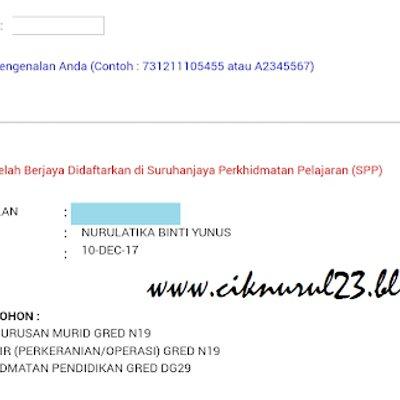 Permohonan Suruhanjaya Perkhidmatan Pelajaran Pembantu Pengurusan Murid N19 Diterima