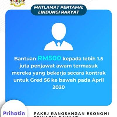 Tarikh Bayaran One-Off RM500 Penjawat Awam & Pesara 2020