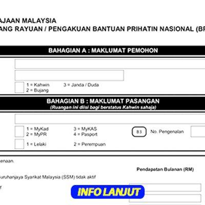 Rayuan Bpn Borang Bantuan Prihatin Nasional