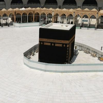 Saudi Arabia Asks Muslims To Put Haj Plans On Hold