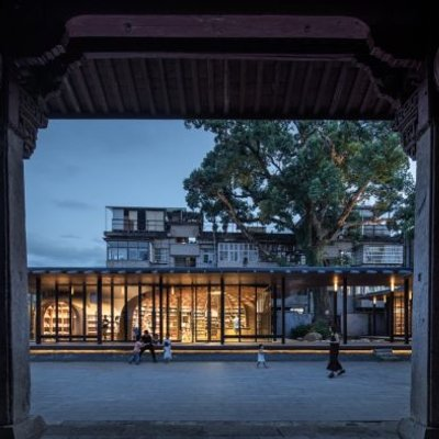 Shanthi Boutique Hotel By Jiakun Architects In Songyang Zheijang