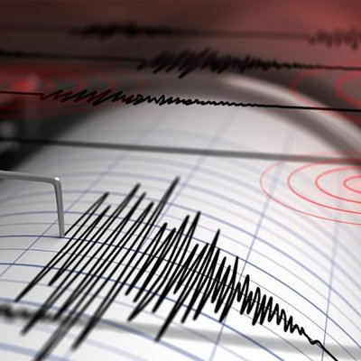Strong Quake Hits Indonesia No Reports Of Damage