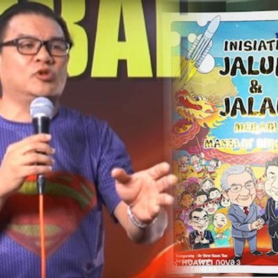 Superman Hew S Dap Comic Book Promotes Communism Says Home Ministry