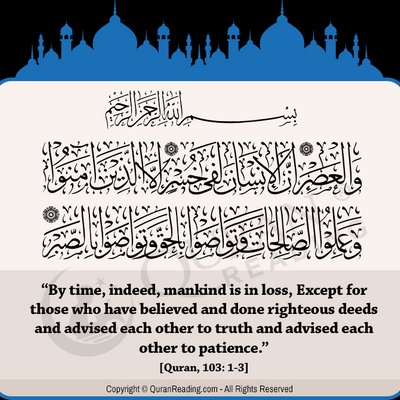 Surah Al Asr Memanfaatkan Setiap Saat Dalam Hidup