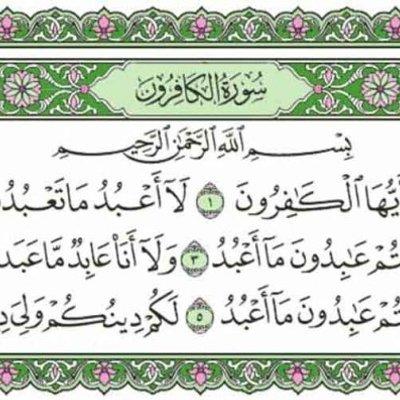 Surat Al Kafirun Beserta Artinya Tafsir Dan Asbabun Nuzul