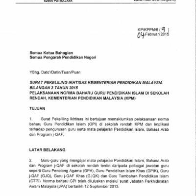 Surat Pekeliling Ikhtisas Kpm Bilangan 5 Tahun 2016