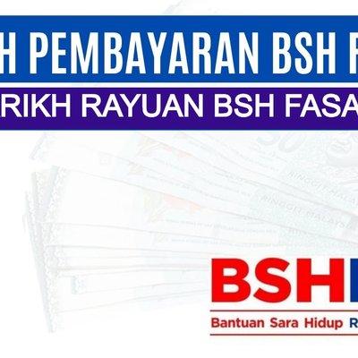 Tarikh Bayaran Rayuan Bsh 2020 Fasa 3