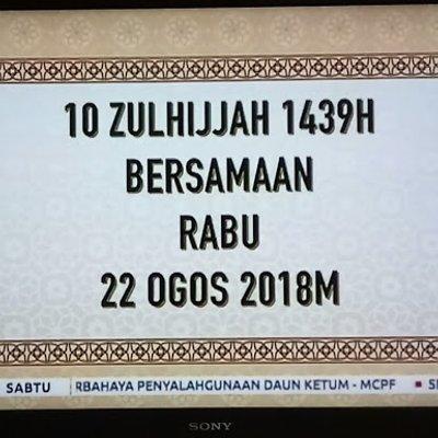 Tarikh Hari Raya Haji 2018 1439h
