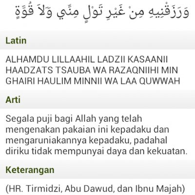 Teks Bacaan Surat Al Waqi Ah Arab Latin Dan Terjemahannya